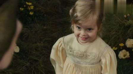 《沉睡魔咒》唯一不怕女仙子的小女孩