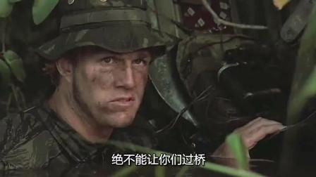 越战老兵深入虎穴营救自己被俘儿子,雇佣兵大战正规军,真激烈