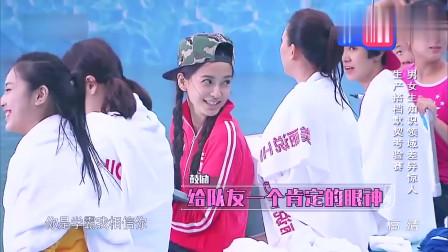 奔驰吧:邓超让导表演题再难一点,陈赫却不断瞪着他,太逗了!