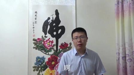 中国古代为什么会一直保持士农工商的排位不变