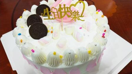 小叶教你生日蛋糕的做法,制作简单,一学就会,好吃,还好看到爆