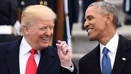 这一次奥巴马忍不住了,公然指责特朗普:危害美国