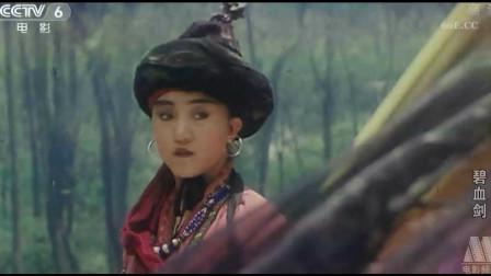 看热闹不嫌事大,最后殃及池鱼了吧?小公主的江湖经验太浅。