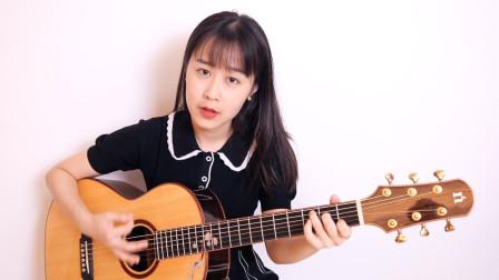 陪你练琴 第79天 南音吉他小屋 吉他基础入门教学教程