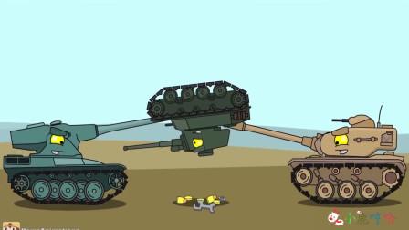 坦克世界搞笑系列:被欺负的小坦克,翻滚背面,掉下许多黄金和首饰