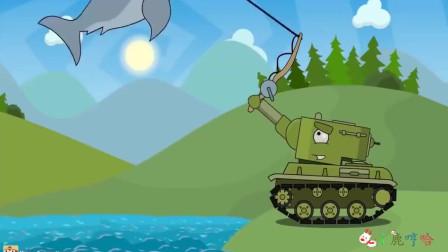 坦克世界搞笑系列:锯齿轮坦克做火车来到湖边,钓鱼,鲨鱼上钩,被坦克炮口挣脱走