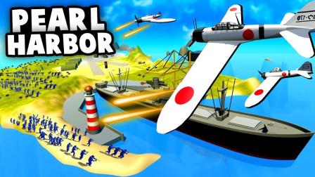 战地模拟器!太平洋战争!超级战舰大战日本大和号航母?