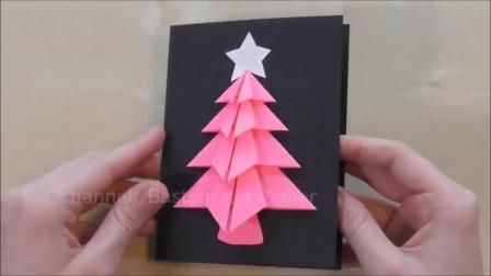 手工折纸,圣诞礼物你自己制作的圣诞贺卡