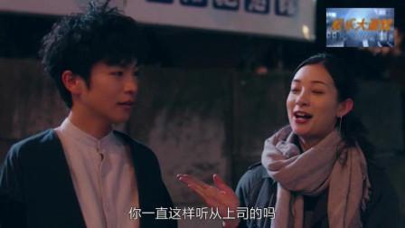 我可能不会爱你台湾版大结局很成功