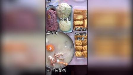 砂锅粥/饭团/包子/泸溪河肉松卷泡芙