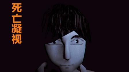 【七夕特辑】恐怖游戏合集《Ghost:Homage》淡定实况解说:猎奇新玩法