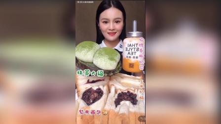 紫米面包/玉米/蓝莓抹茶大福