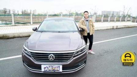 中国销量最好的车加长了以后怎么样?实测朗逸PLUS