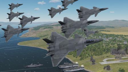 歼20、歼16出动,海陆空协同进攻岛国!岛国能防守成功吗?战争模拟