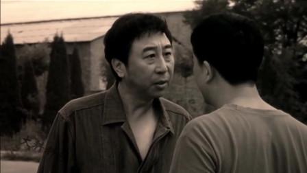 心急吃不了热豆腐--冯巩和张嘉译打起来了,郭冬临却在旁边看热闹。。