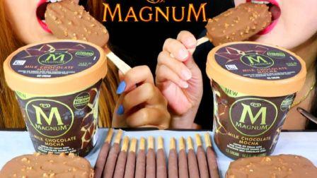 ☆ Kim&Liz ☆ 罐装梦龙巧克力脆顶摩卡冰淇淋、Pocky提拉米苏厚涂层饼干棒、哈根达斯杏仁巧克力脆皮咖啡冰淇淋 食音咀嚼音(新)