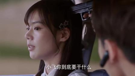 美女卧底身份被曝光,毒贩用枪指着她的头,美女一句话吓怂毒贩