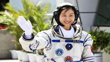 """中国第一个登上太空的女宇航员,为什么回来后就""""消失""""了?"""
