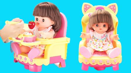 洋娃娃的多功能电动餐椅!一起照顾小宝宝