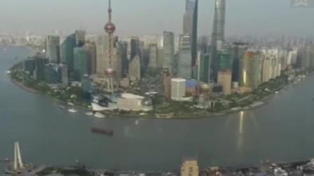 新闻直播间 2019 上海自贸区临港新片区总体方案发布 打造金融开放创新新高地