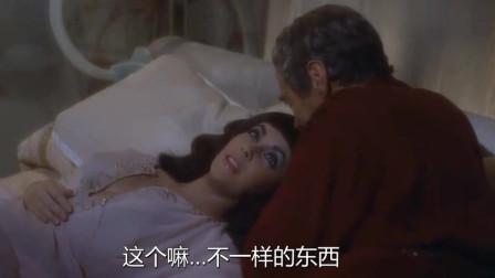 埃及艳后:艳后即将就寝,凯撒却穿着睡衣进去了,两人这是要干嘛