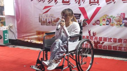 轮椅小姐姐,翻唱经典《往事只能回味》触起心头点点思绪