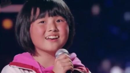 童声大PK,韩甜甜演绎《明天你好》,网友:未来歌手的好苗子!