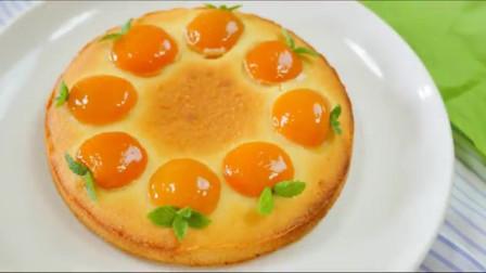 自制杏子蛋糕,好吃不腻还养颜