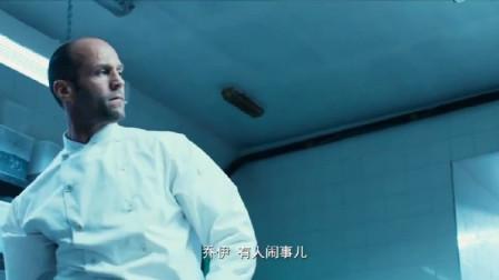 《蜂鸟特攻》餐厅有人闹事,服务员竟去后厨告诉一个洗碗工,这洗碗工不一般呐