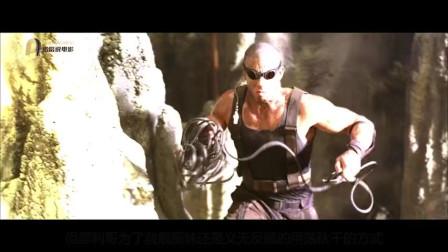 科幻电影《星际传奇2》,男二搜查男一脑中记忆,得知他要复仇的想法,男主人公还是逃脱出去