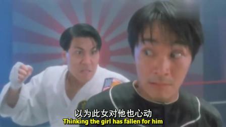 爆笑港片:断水流大师兄不敢进攻,解说拿出金瓶梅照着读,这动作太生动了!