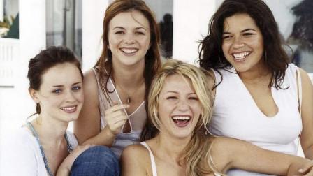 四姐妹穿同一条牛仔裤!这样的友谊,谁不想拥有?