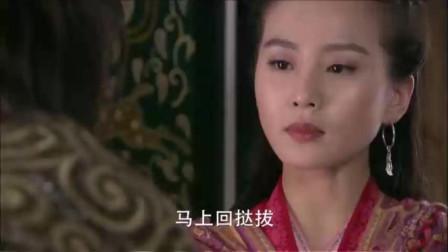 轩辕剑:挞拔玉儿为气张烈,谎称陈靖仇是其相公,引出旧情
