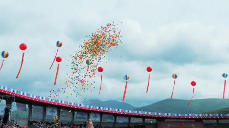 果洛藏族自治州第七届玛域格萨尔文化旅游节开幕式精彩大盘点