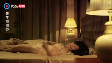 美女家中一觉醒来突然发现身体不对劲,仔细一查看,心都凉了