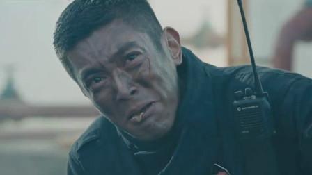《烈火英雄》面对不幸牺牲的兄弟遗物杜江这个举动看哭无数观众