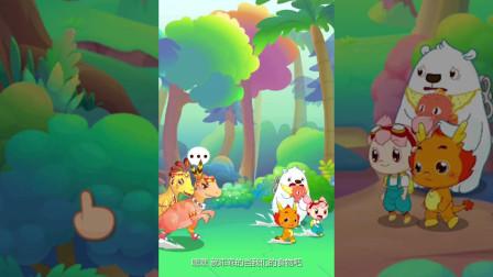 小伴龙探险游戏84:恐龙岛-迅猛龙