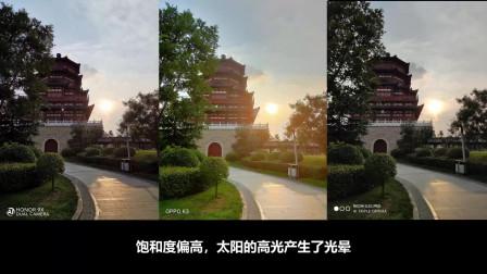 荣耀9x,红米K20pro,OPPOK3拍照对比。千元手机拍照真能越级?得让样张说话