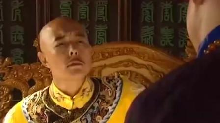 《铁齿铜牙纪晓岚》和珅开口吟诗, 把纪晓岚给逗乐了