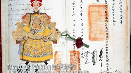 鸦片战争:签《南京条约》,豁香港岛!