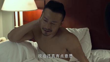 刚睡完就打听女友闺蜜,胃口也太大了吧