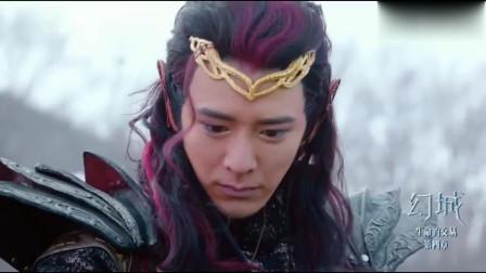 幻城:人鱼公主还在熟睡,火王子就这样得到一泪石了