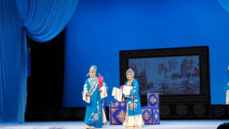国家一级演员、 评剧名家赵继兰——《李三娘》唱段