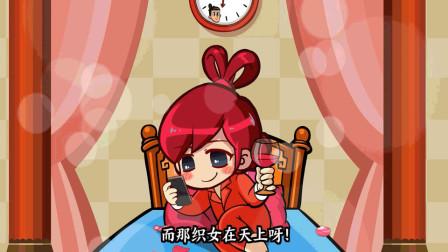 七夕快乐,希望大家都像织女小姐姐一样幸福!