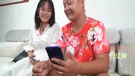 方言喜剧-三江锅系列之过生日截图发朋友圈,你身边有这样的人吗