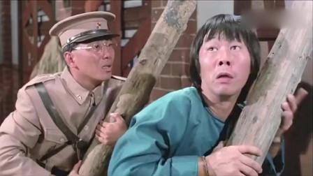 林正英经典电影,好有智慧的僵尸,跟常人没多大区别!