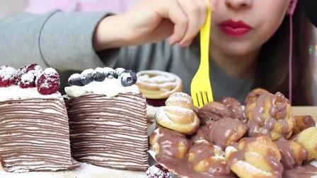 小姐姐吃水果千层蛋糕、巧克力泡芙,发出咀嚼音,吃的太过瘾了