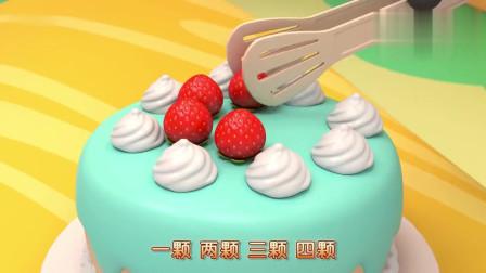宝宝巴士:奇奇妙妙变身大厨,制作美味蛋糕,蛋糕既好看又好吃
