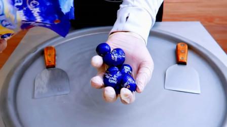 5个吉百利巧克力球20元,老板把它炒成冰淇淋卖,你猜能赔钱不?