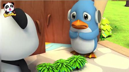 宝宝巴士:河马壮壮欺负小企鹅,被奇奇看到了,奇奇会怎么做呢?